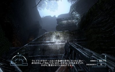 AvP_DX11 2011-03-27 13-43-47-00.jpg